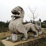 Zhu Xi Tomb