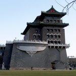 Shengshou Tower