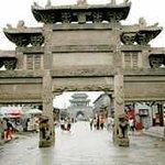 Xingcheng Museum