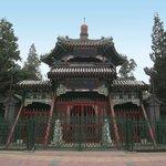 Longtan Taoist Temple