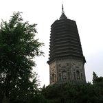 Feng Sufu Tomb