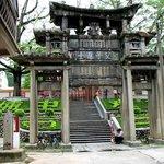 Former Residence of Zhang Bishi