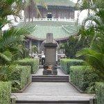 Su Wu Tomb