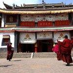 Xining Wufeng Mountain