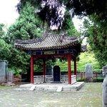 Cai Lun Mausoleum
