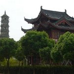Xunyang County Museum