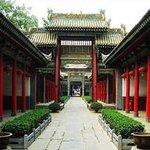 Sanyuan Museum