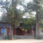 Zhantai Temple