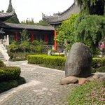 Lingyan Temple Museum