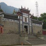 Wan'an Temple