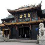 Dongdao Monastery