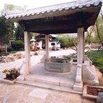 Cang Jie Tomb