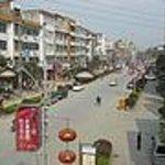 Nanping Ancient City