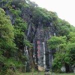 Huangyan Karst Cave