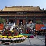 Lin's Ancestral House