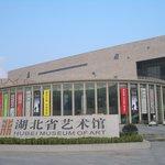 Capital Revolution Museum