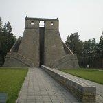 Zhanhe Park