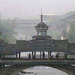 Dong Cultural City