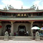 Zhanjian Valley Taiping Temple Cliff