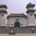 Tongbai Memorial Hall