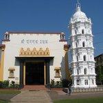 Sri Ramnath Temple