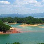 Dao County Kiln