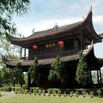 Songke Pavilion