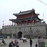 Chengyang Ancient City