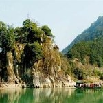 Ou River Rafting Park
