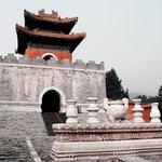 Zhongzhou Humanity Memortal