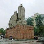 Han Sang City