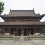 Tianbao Palace