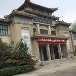 Gaolong Zhong Yuefei's Temple