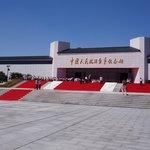 Premier Zhou Enlai's Visit Memorial Hall
