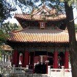 Shimen Confucian Temple