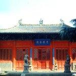 Ruzhou Confucious' Temple