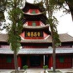 Luo Binghui Memorial Museum