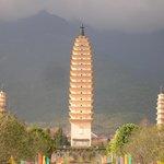 Jinggu Meng Reclining Buddha Pagodas