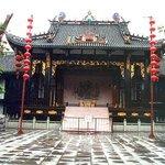Fujun Temple