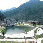Xia County Onsen