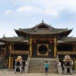 Luxi Confucian Temple