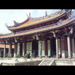 Dacheng Palace Confucian Temple, Jianshui