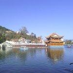 Longwang Lake
