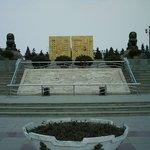 Wang Renqiu Monument