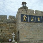 Yingshan Martyrs' Cemetery