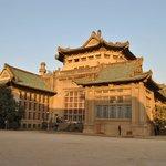 Taojiahu Site
