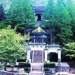 Chuangwang's Tomb