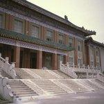 Guangong Hall