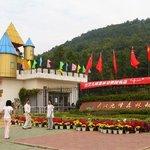 Qianfo Cave Forest Park