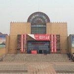 Wanshi Museum